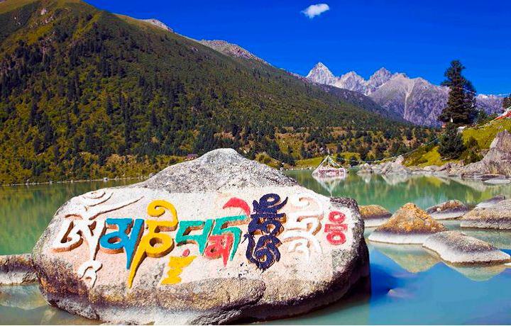 Tibet_med Litangfestivalen_Yulhun Lhatso (Xinluhai Lake)_1