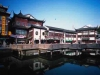 Shai_Yuyuan1