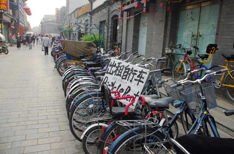 peking-cykeluthyrning_001