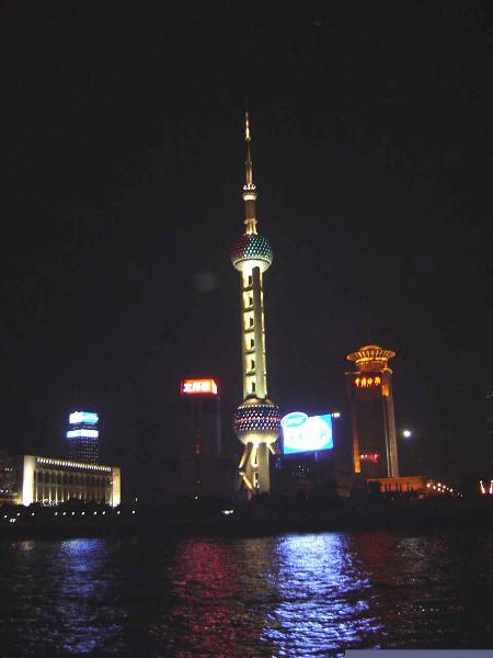shai_huang-pu-floden2
