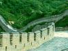 kinesiska_muren_175-gif