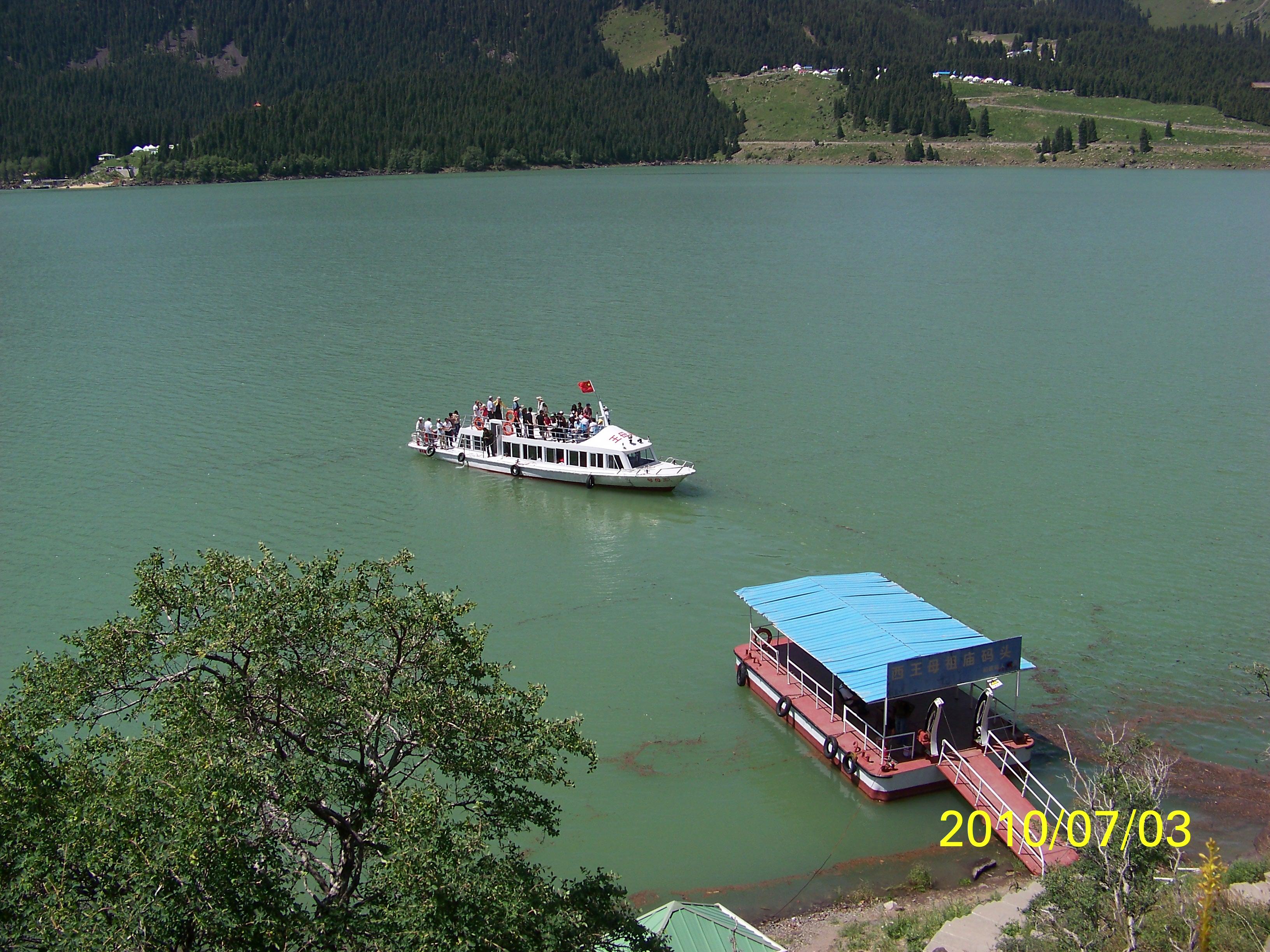 Himmelska sjön - himmelskt vacker