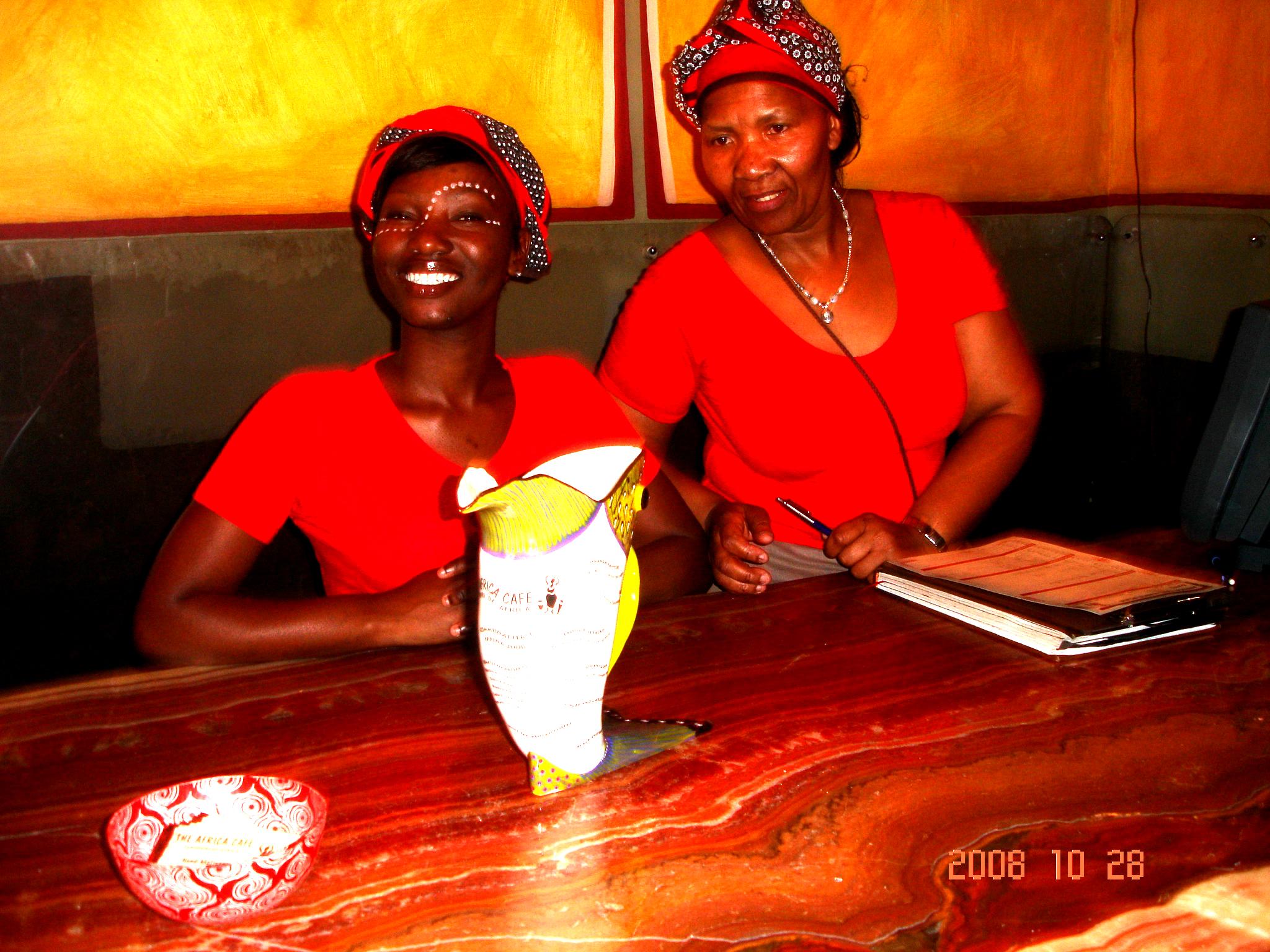 20081028SAfrica 177_lighted